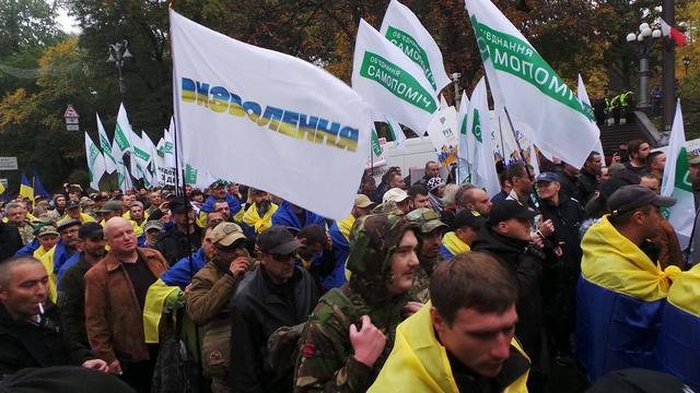 Protests near Rada building in Kyiv on Oct. 17 04