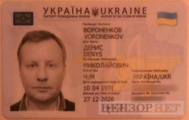 Russia's former lawmaker Voronenkov obtained Ukrainian citizenship in December, - journalist 01