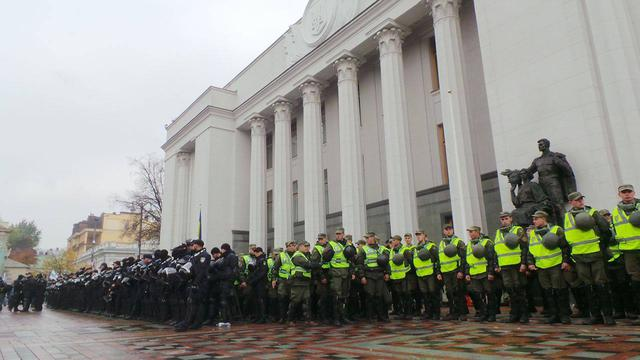 Protests near Rada building in Kyiv on Oct. 17 17