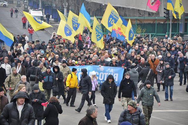 Memory of Heavenly Hundred Heroes honored in Kyiv 07