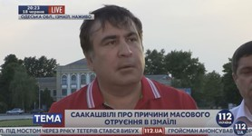 Mass poisoning in Izmail might have been caused by poor sanitation, - Saakashvili