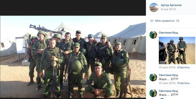 Russian invader Artur Bagavov exposes Russia's 7th military base soldiers on 'Ukrainian tour of duty' 03