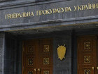 PGO seized papers in raid at NABU, prosecutor general's spokesperson says