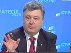 """There Is No Law On Special Status of Donbas. This Is Fiction from Opponents and Foreigners,"" Poroshenko Says. VIDEO"
