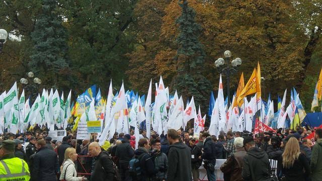 Protests near Rada building in Kyiv on Oct. 17 53