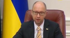Next year will be a year of thorough checks of all income declarations of civil servants, - PM Yatseniuk