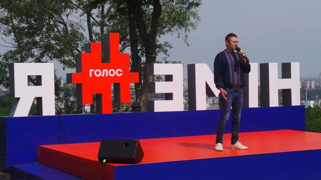 Vakarchuk presents his party to participate in parliamentary elections 02