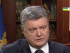 Draft amendments to Constitution do not stipulate for Donbas special status, - Poroshenko