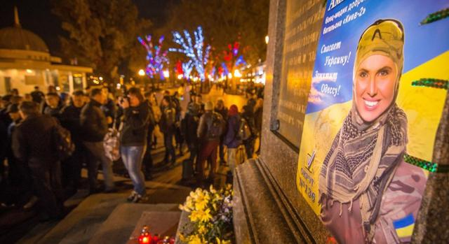 Odesa residents held rally to commemorate murdered Amina Okueva 07