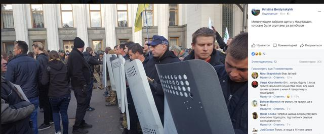 Protests near Rada: Police Chief says National Guards property stolen 01
