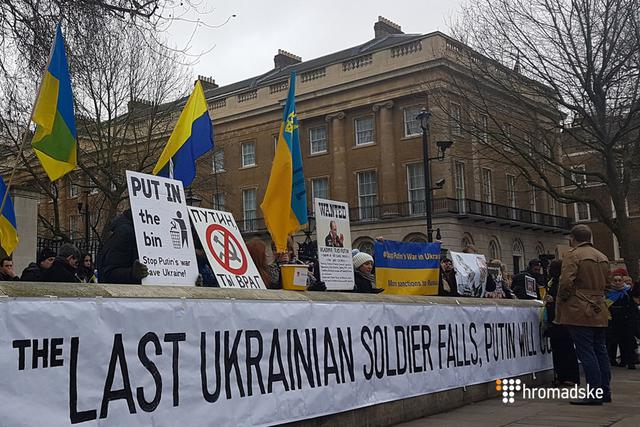 """Stop Russian aggression"": protesters in London demanded stiffening sanctions against Russia 04"
