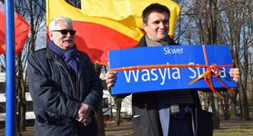 Vasyl Stus Park opened in Warsaw. PHOTOS