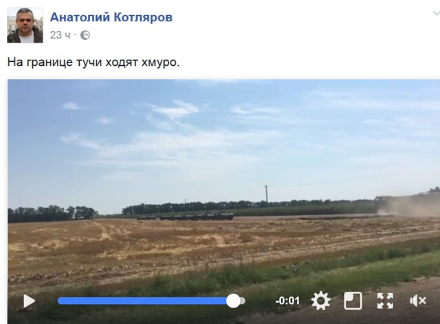 Member of Rostov-on-Don city council exposed Russian armored vehicles convoy in Donbas 02