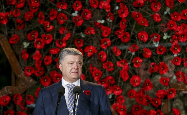 "We say: Never again"". They say: We can repeat, - Poroshenko on Day of Victory over Nazism 02"