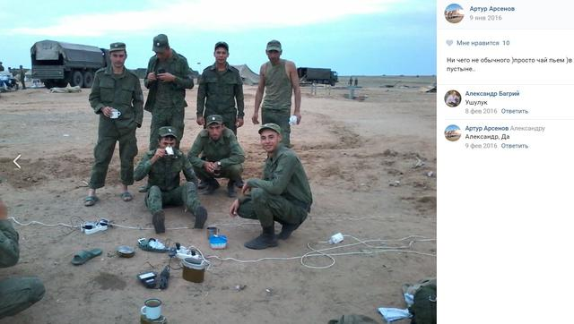 Russian invader Artur Bagavov exposes Russia's 7th military base soldiers on 'Ukrainian tour of duty' 05