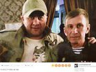 Bellingcat identifies Russian GRU officer linked to MH17 downing. PHOTOS