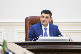 PM Hroisman's resignation letter registered in Verkhovna Rada