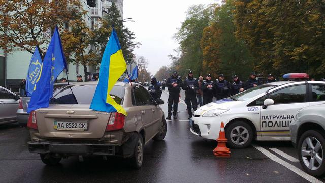 Protests near Rada building in Kyiv on Oct. 17 21