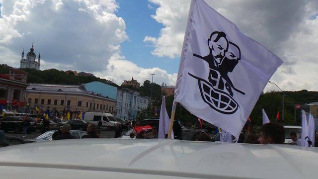 Poroshenko sign amnesty! car run started in Kyiv 09