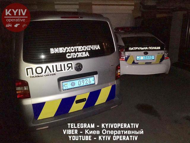 No one hurt in bomb attack on Congress of Ukrainian Nationalists' office in downtown Kyiv, - National Police 02
