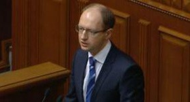 Party of Regions Wants the EU and the Customs Union. But in the End Will be Left with no Chair at all, Yatsenyuk. VIDEO