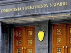 Kyiv Regional Prosecutor`s Office to probe use of force by MP Pashynskyi, - PGO