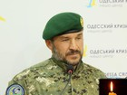Isa Munaiev, the Dzhokhar Dudayev battalion commander, killed in the Donbas