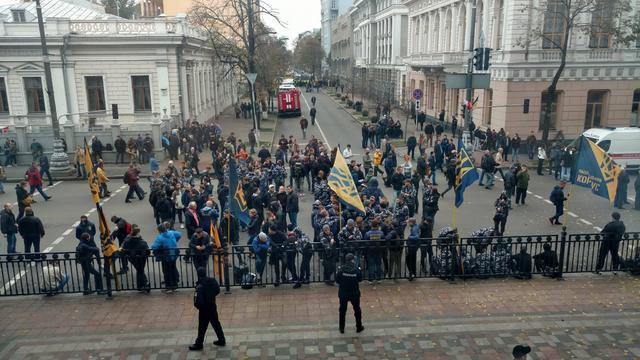 Protests near Rada building in Kyiv on Oct. 17 66