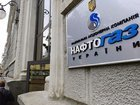 Naftohaz deems Gazprom's reluctance to supply gas to be contract breach, neglecting arbitration tribunal's award