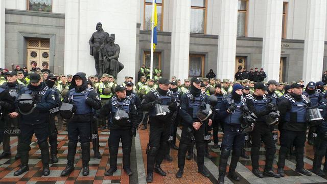 Protests near Rada building in Kyiv on Oct. 17 15