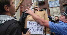 Mob Tried to `Hang a Judge` in Brovary - 5 Policemen Beat Up and 6 Activists Arrested. PHOTOS