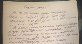 "Korban wrote letter from prison: ""I`m sure everything will turn out fine in near future"". DOCUMENT (in Russian)"
