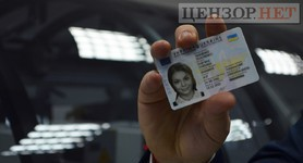 Ukrainians to receive new cutting edge IDs in 2016. PHOTOS+VIDEO
