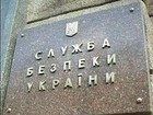 "SBU to check correspondence of some TV channels with ""DPR"" representatives"