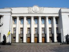 Rada cancels competitions for posts in regional administrations, officials to be appointed by president