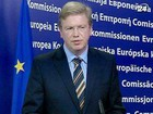 European Commissioner Fule on his Visit to Ukraine: I Never Thought I Would Visit a Prison