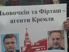 """Liovochkin and Firtash are agents of the Kremlin"" - rally against Russian propaganda took place near office of TV channel Inter. PHOTOS+VIDEO"
