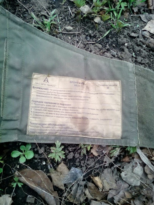 Ukraines Army sabotage group found Russian equipment and ammo in Zaitseve area, - SBU 05