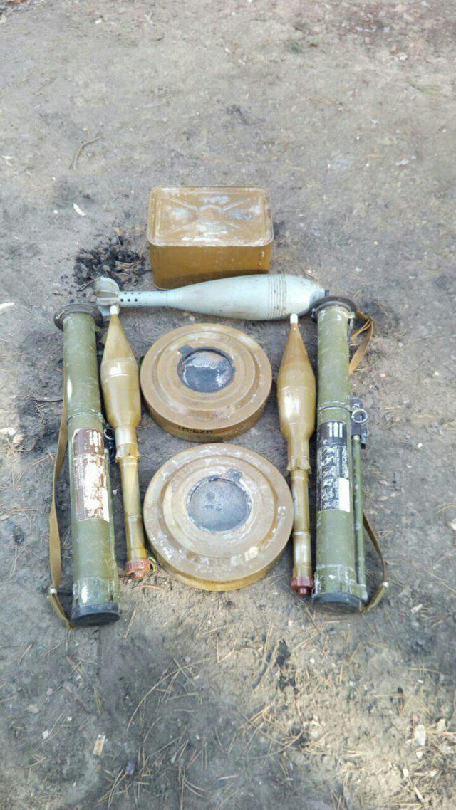 Russian-produced rocket launcher, ammunition found in ATO zone 05