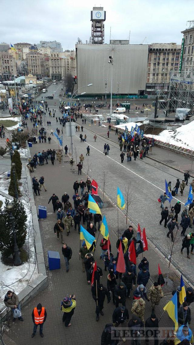National Dignity March taking place in Kyiv downtown 01