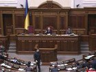 Historic vote: Rada adopts law on civil service