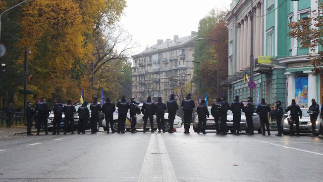 Protests near Rada building in Kyiv on Oct. 17 26