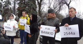 IT pros demand Rada to pass law stipulating possibility to obtain any inquiry via smartphone or ID-card. PHOTOS
