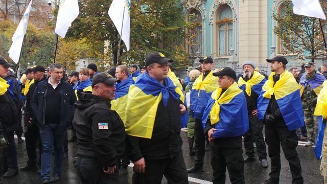 Protests near Rada building in Kyiv on Oct. 17 20