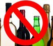 City council bars Kyiv stores from selling alcohol between 11 p.m. and 10 a.m.