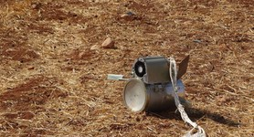 Russian air forces use cluster munition in Syria, - Syrian media. PHOTOS