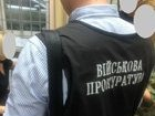 Dnipropetrovsk Regional Council member nabbed while receiving $12,000 in bribe. PHOTOS