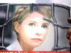 Prison Employees will not Take Tymoshenko to Kyiv - Witness Got Sick