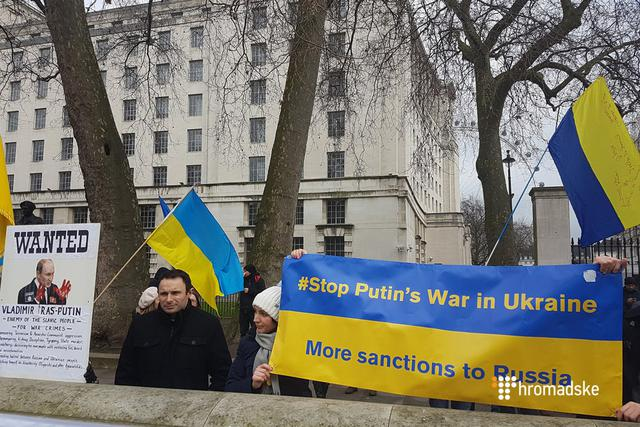 """Stop Russian aggression"": protesters in London demanded stiffening sanctions against Russia 07"