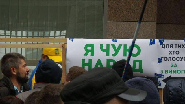 Protests near Rada building in Kyiv on Oct. 17 46